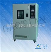 高温高湿测试箱,高温高湿试验机