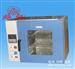 DHG-9203A-同祺 不锈钢电热鼓风干燥箱