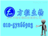 大鼠载脂蛋白E(Apo-E)ELISA检测试剂盒