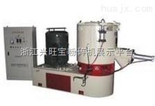 供应JSF-550高速搅拌分散砂磨多用机  深圳高速搅拌机