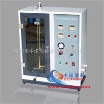 中诺热销产品ZY6252阻燃纸和纸板燃烧测试仪