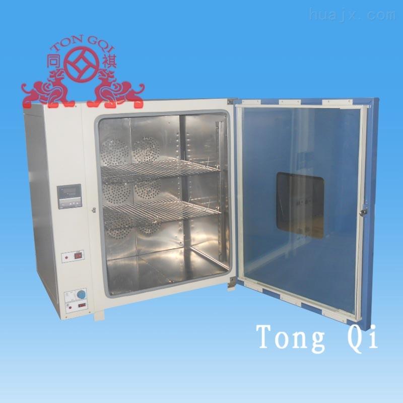 DHG-9075A电热鼓风干燥箱