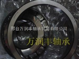 0219 P5轴承洛阳圆锥滚子轴承汽车轴承高清图片