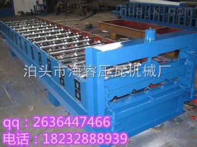 840型彩钢压瓦机