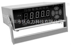 供应TS-5A数字仪表
