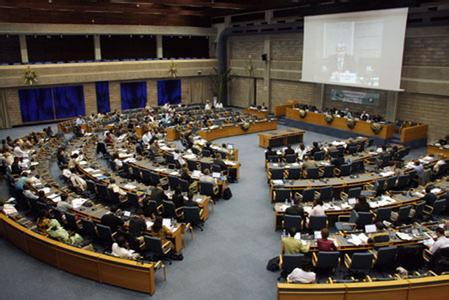 首届联合国环境大会开幕