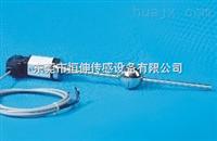 恒伸WYL 液位检测系列非接触式位移传感器