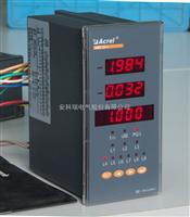安科瑞 AMC16-1I6 单相6回路电力监控单元