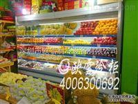 长沙有卖水果冷柜的吗