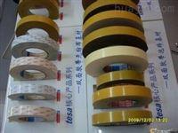 批发德莎胶带 双面胶 工业胶带 布基胶带
