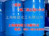 长期供应工业级清洗剂141B一氟二氯乙烷