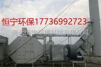 铸造厂废气处理设备压铸车间烟尘治理技术