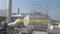 玻璃钢厂废气治理设备车间烟尘收集处理工程