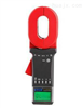 ETCR2000+钳形接地电阻测试仪