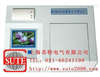 SUTE366油酸值自动测试仪