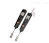 Testo825-T3 T4红外测温仪