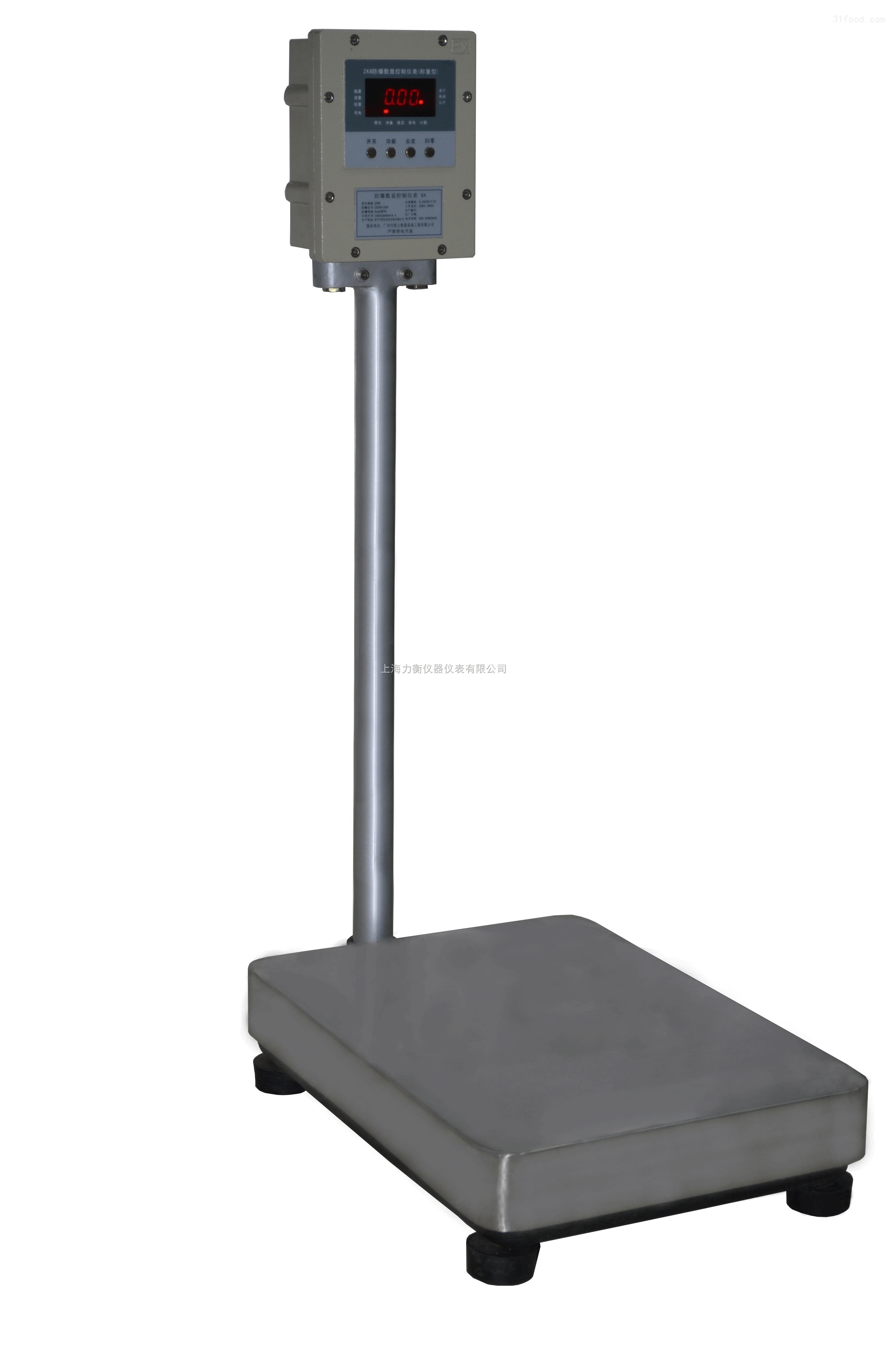 300kg隔离防爆台秤等级,300公斤防爆秤带4-20mA信号输出